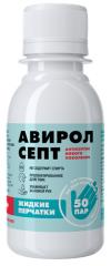 Крем молочко Авиролсепт,90 мл,антисептик