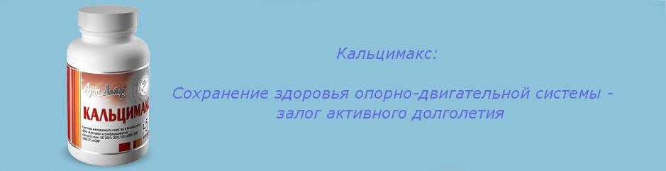 kalcim2